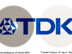 高通、TDK进行战略合作共同研发无线通信电子元器件
