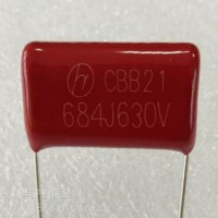 金属化聚丙烯薄膜电容/CBB电容/CBB21电容CBB22电容MPP电容CBB20